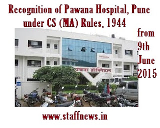 recognition+pawna+hospital+pune+under+csma+rules