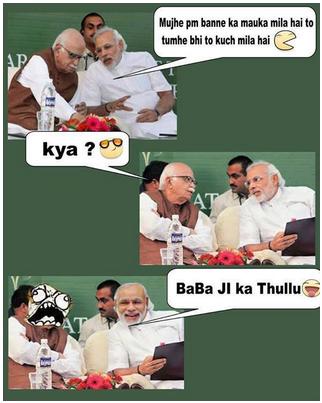 Real Baba Ji Ka Thullu