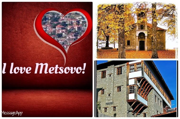 My Metsovo!!!