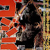 ORIGINAL JAPANESE GODZILLA VS THE NINETIES AMERICAN REMAKE