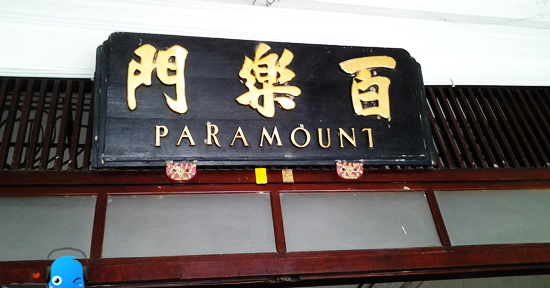 Paramount Hotel New York Rooms