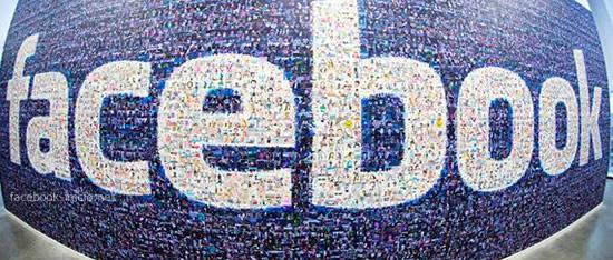 logo de facebook con fotos