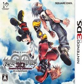 [3DS] [キングダムハーツ3D ドリームドロップディスタンス] 3DS (JPN) Download