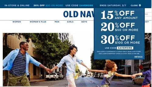 Old Navy Coupons Save Up To 30% Off Promo Code