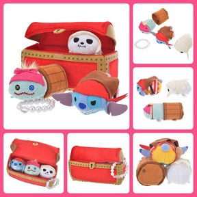 2017 Japan Disney Store Treasure Hunt Stitch & Scrump Tsum Tsum Collection Set