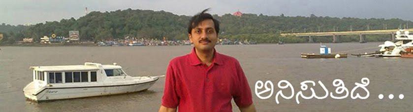 ಜಿ ಅನಿಲ್ ಕುಮಾರ್   ANIL KUMAR G