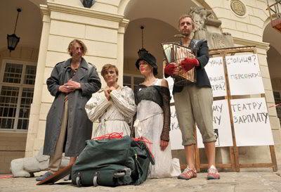 Фото Укринформ: акция протеста актеров