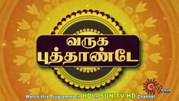 Varuga Puthande Dt 02-01-14 Sun Tv New Year Special Program Show