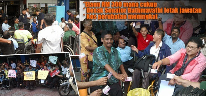 Disabled Members Protest