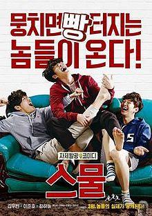 Download Twenty (2015) Bluray Subtitle Indonesia