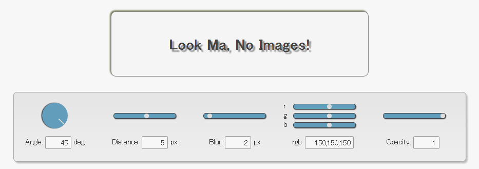 CSS3 Text Shadow Generator 設定画面