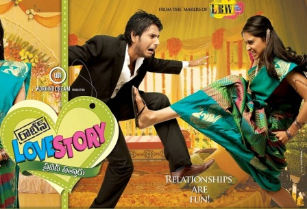 Watch Routine Love Story (2012) Telugu Movie Online