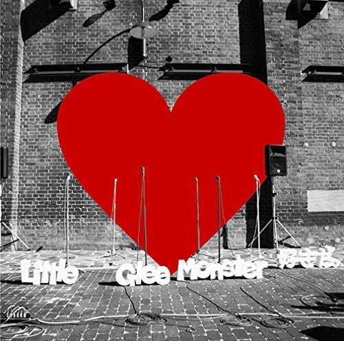 [Single] Little Glee Monster – 書きかけの未来 (2015.08.25/MP3/RAR)