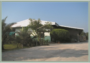 THAI PURE COCONUT CO.,LTD.