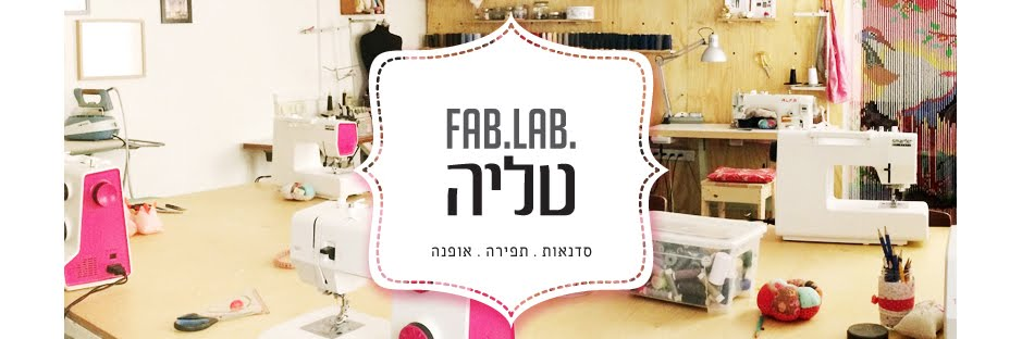 fab.lab.thalia
