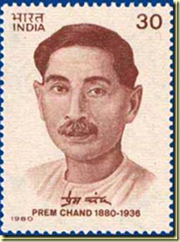 Munshi Premchand Quotes Quotesgram