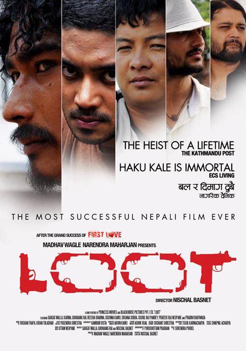 Loot (2012 film) Loot Nepali Blockbuster Movie of 2012 Nepali Movies Nepali Film