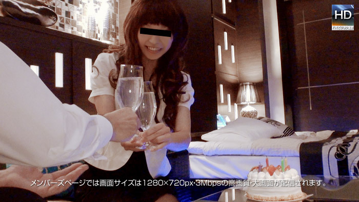 Watch-1601151019 Aya Sonoda