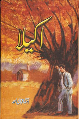 Akela by Amna Iqbal pdf