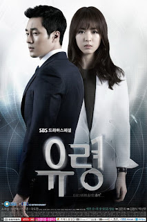 Ghost @ Phantom Korean Drama