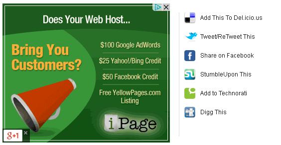 ضع أزرار المشاركة بجانب إعلانات ادسنس فوق مواضيع المدونة