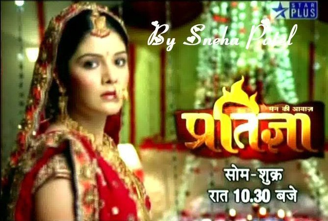 Indian Serial Written Updates: 11 Novemberwedding pratigya