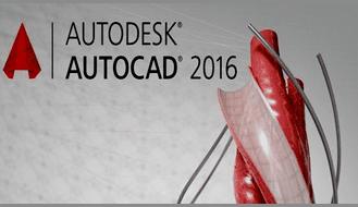 ������ Autocad - ����� ������ ���� ��� 2017