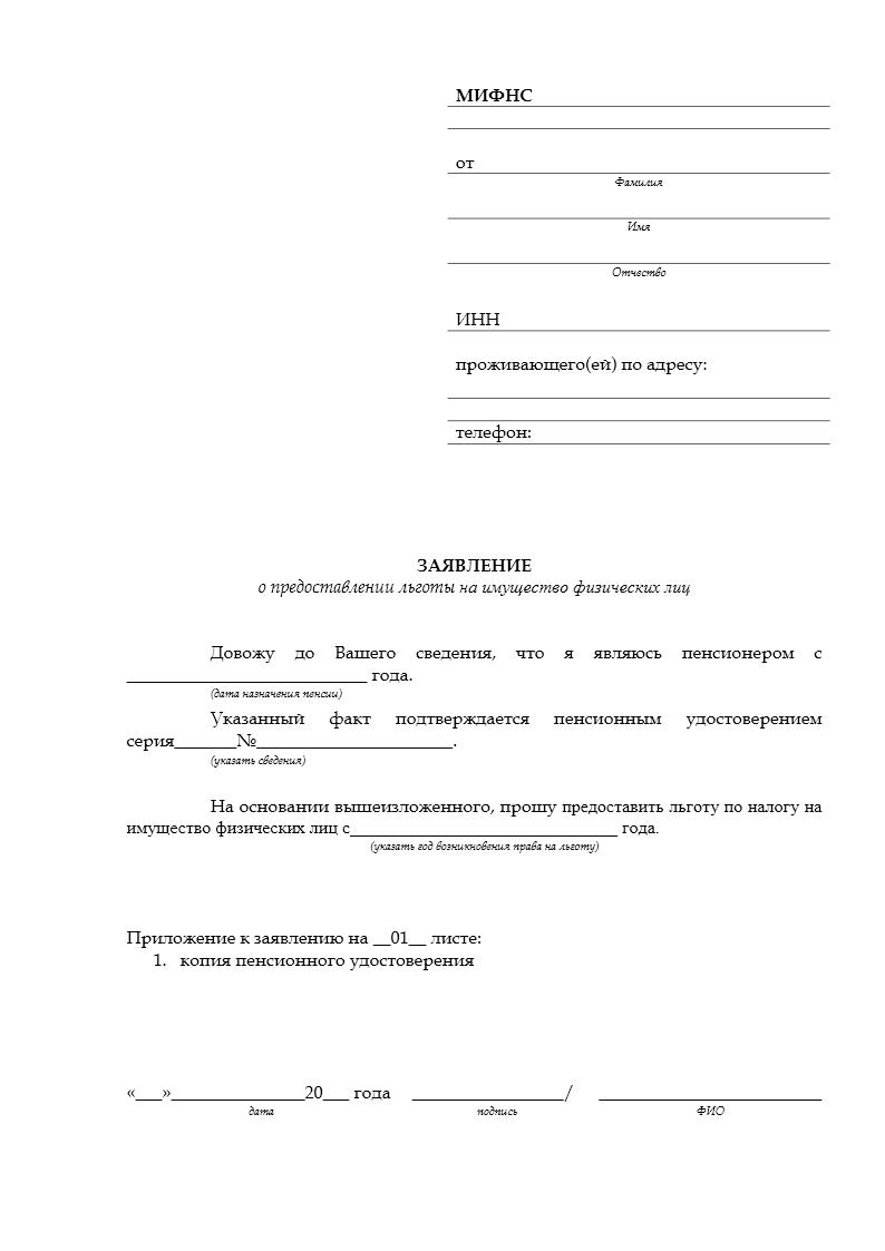 Кредиты сбербанка в челябинске пенсионерам в