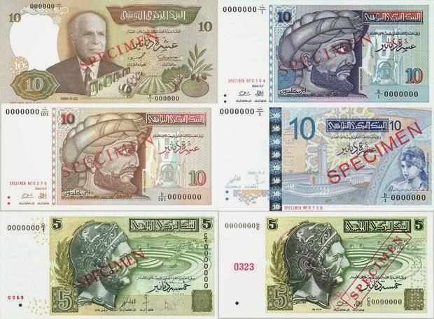 Retrait de la circulation de billets de banques de 10 dinars et de 5 dinars à compter du 1er janvier 2015
