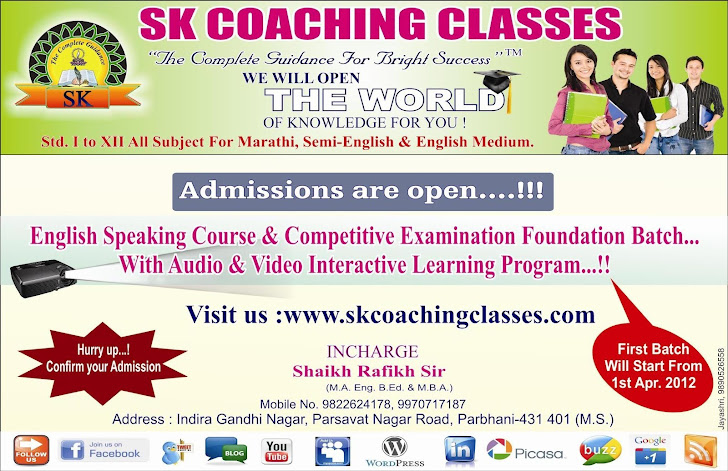 SK Coaching Classes Banner