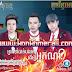 [Album] SASDA CD Vol 12    Khmer Music 2015