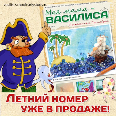 http://vasilisi.schoolearlystudy.ru/