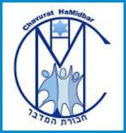 Chavurat HaMidbar