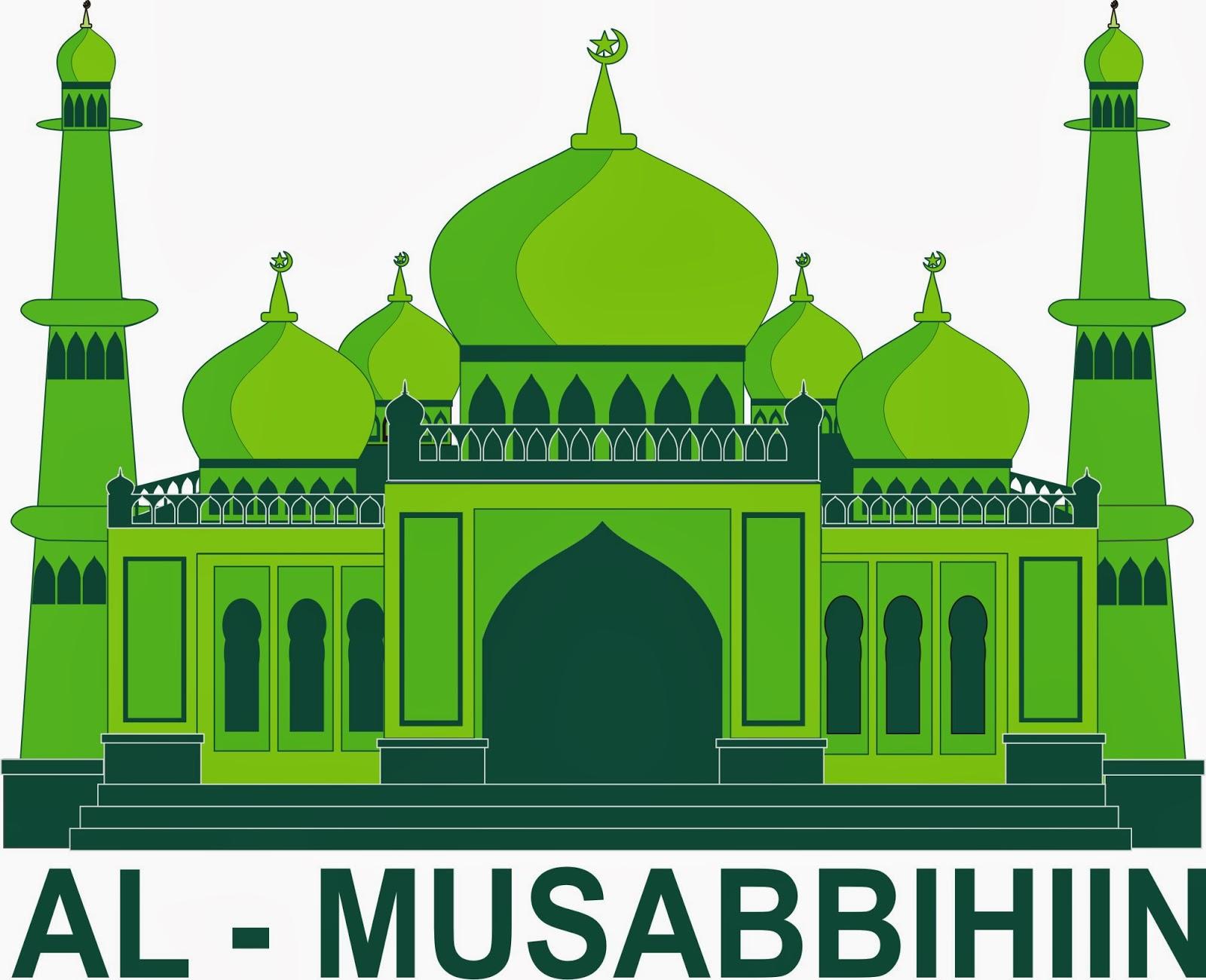 Logo Gambar Masjid Related Keywords & Suggestions - Logo Gambar Masjid ...