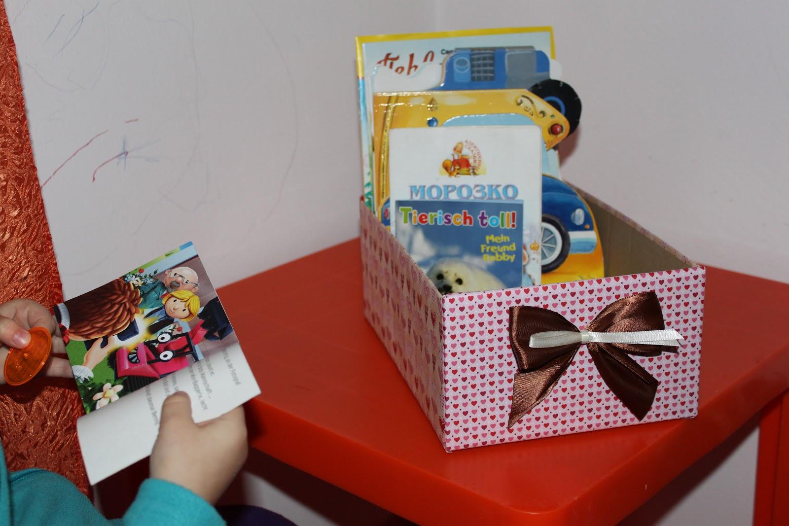 Как сделать ящик для игрушек своими руками: несколько 9