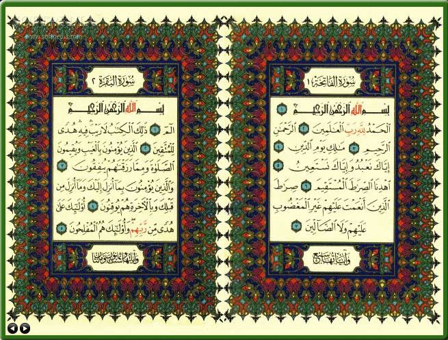 Kuran in Hindi Translation http://apnahapakistan.blogspot.com/2012/08/quran-e-pak-with-urdu-translation.html