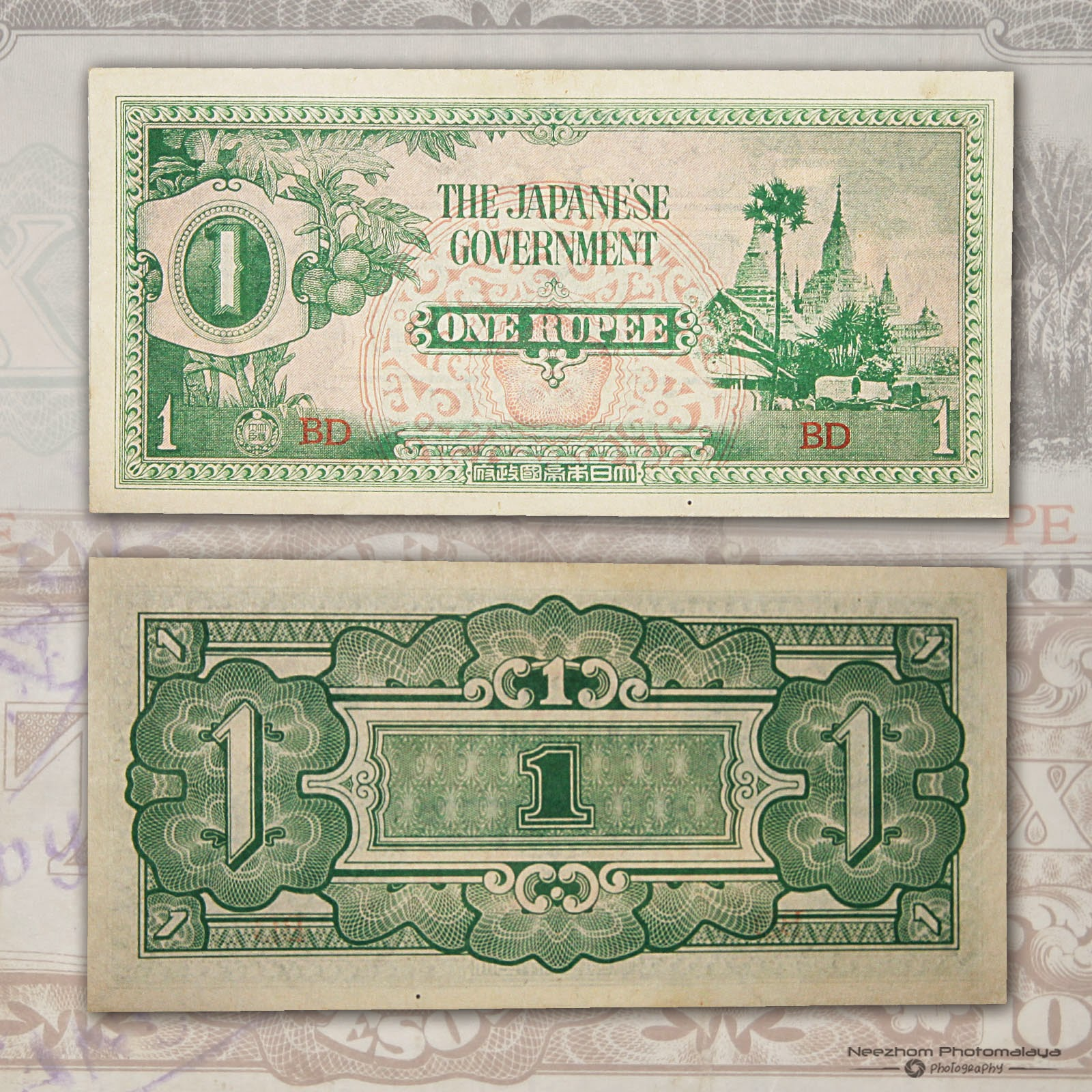 1 Rupee Burma Myanmar banknote 1942 Japanese Occupation