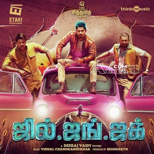 Vedhalam 2015 ~ Tamil ~ MP3 Songs ~ [320Kbps] ~ [kajal]