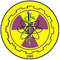 Art . 1º O exercício da profissão de Técnico em Radiologia fica regulado pelo disposto neste decret