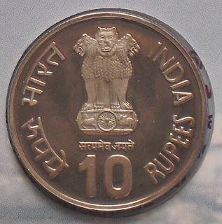 maharana pratap 10 rupee obv