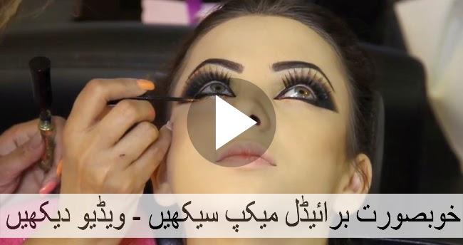Asian Bridal Makeup Tutorial By Qas of Kashish - Natural Look