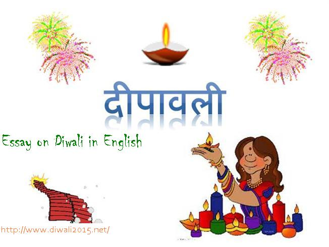 essay for diwali festival english custom paper sample  april    diwali is a very important festival in the hindu calendardiwali essay  in english love myself essay