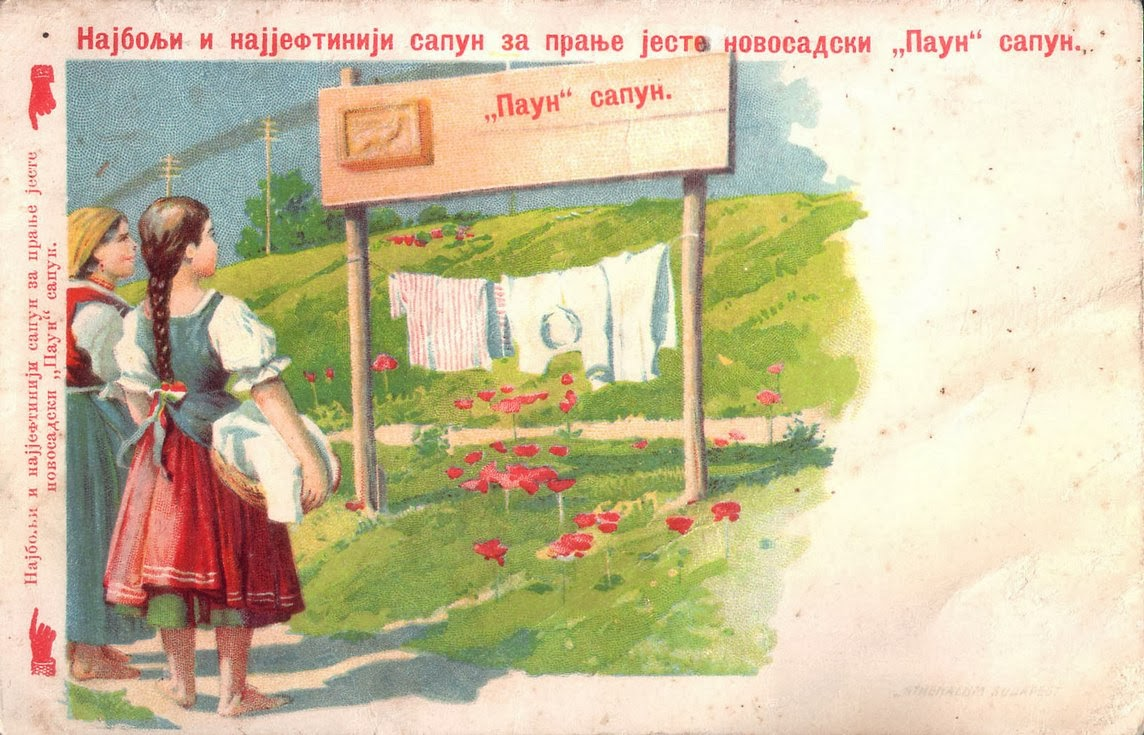 """Otvaranje izložbe """"Sve je samo reklama"""" u Salonu Narodnog muzeja Zrenjanina"""