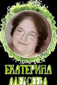 соавтор блога