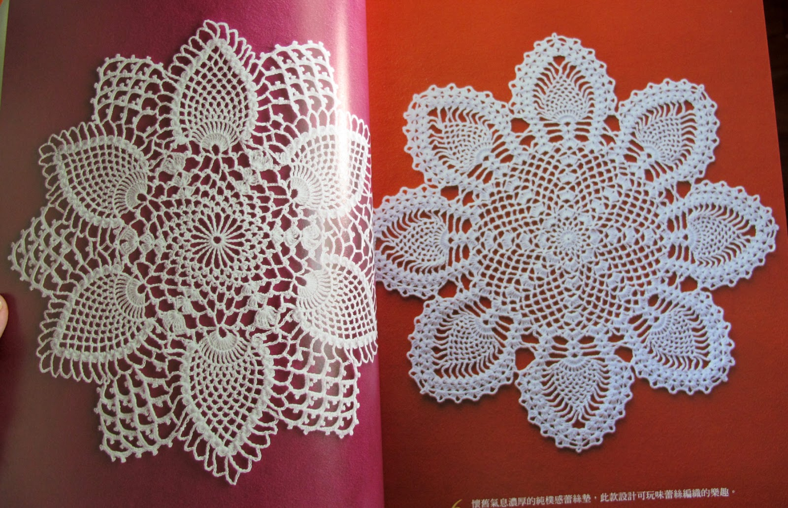 Free Japanese Crochet Doily Patterns : MyCreativeCard.com: Japanese Crochet Doily Book