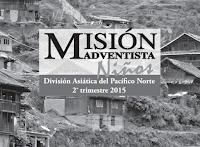 Informe Misionero Niños | 2do Segundo Trimestre 2015
