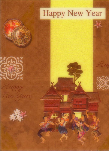 happy thai new year 2012 wallpapers