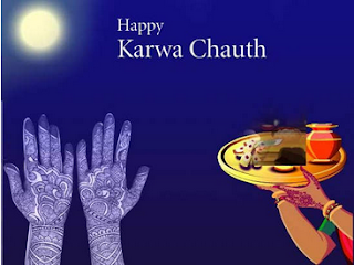 Happy karva Chauth Greetings E Cards