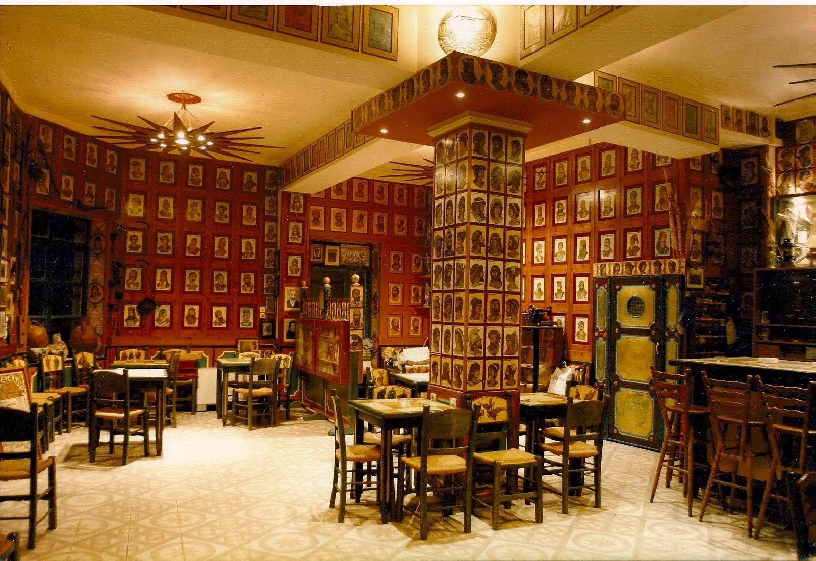 Ιστορικό Καφενείο