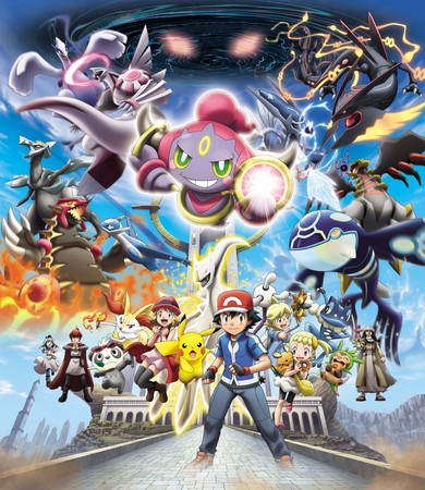 神奇寶貝劇場版18-光環的超魔神 胡帕 (ポケモン・ザ・ムービーXY『光輪(リング)の超魔神 フーパ』,  Pokemon the Movie: Hoopa and the Clash of Ages)